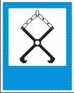 Знак: Место хранения чалочных приспособлений