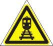 Знак: Берегись поезда