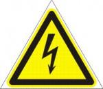 Знак для высоковольтных линий электропередач J-10
